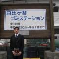 ゼロウェイストの取り組みを行っている、徳島県上勝町の日比ヶ谷ゴミステーションにて。