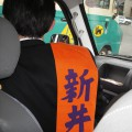 平成22年町田市議選挙戦