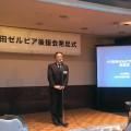 FC町田ゼルビア後援会発足時に副会長となりました 写真は石阪市長