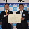 青年会議所卒業式にて